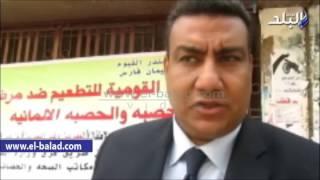 بالفيديو.. وكيل وزارة الصحة بالفيوم: حملة تطعيمات «الحصبة» مستمرة حتى 21 نوفمبر