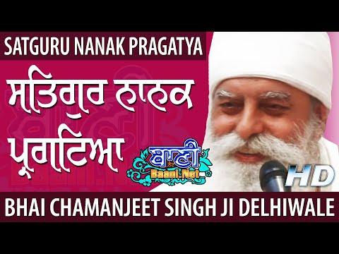 Satgur-Nanak-Bhai-Chamanjeet-Singh-Ji-Delhi-Wale-Gurgao