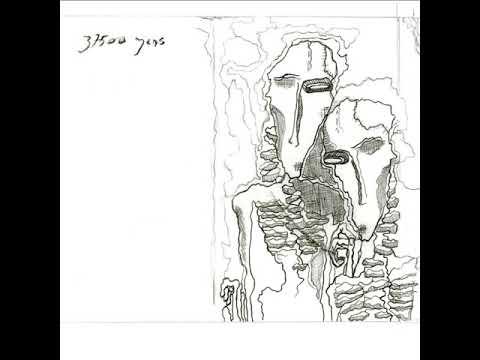 37500 Yens -Astero [Full Album]