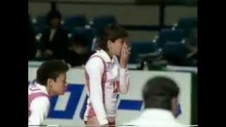 1987 Japan Cup Volleyball Peru vs China