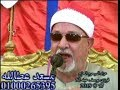 الشيخ سيد رائعة سورة يوسف كاملة الأروع علي الاطلاق