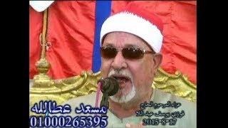 تحميل الشيخ سيد سعيد سورة يوسف صدى صوت mp3