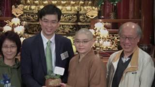 2017-03-25 佛教茂峰法師紀念中學 「尋找家庭幸福之