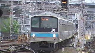 「阪和線4ドア普通列車」103系・205系 天王寺駅で撮影