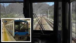 Repeat youtube video Fast RAPID-EXP on ODAKYU MAIN LINE 小田急・快速急行・全区間 小田原→新宿