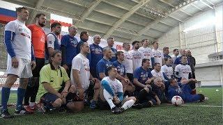 Товарищеский матч по мини футболу между Сборной России по ММА и командой «Омск спортивный»