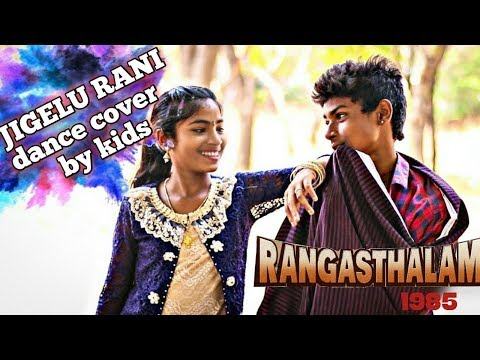 Jigelu Rani Full Video Song - Rangasthalam Video Songs | Ram Charan, Pooja Hegde, Sukumar
