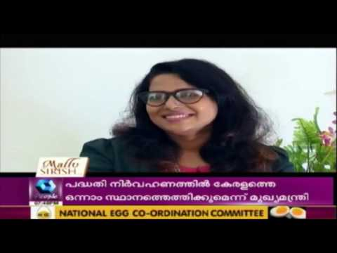 Mallu Sirish : An Exclusive Interview With Allu Sirish | Full Episode | 13th April 2017