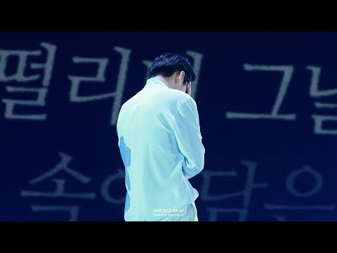 [4K] 190126 Therefore concert Beautiful (part 2) 옹성우 포커스 / WANNA ONE ongseongwu focus
