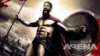 ТЫ НЕ ПРОЙДЕШЬ! ► Total War: Arena