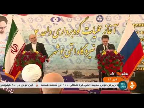 Iran & Russia Sign Agreement For Bushehr Nuclear Reactor Phases Two & Three