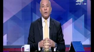 أحمد موسى عن أميرة عراقي:' دي بنت الإخوان'