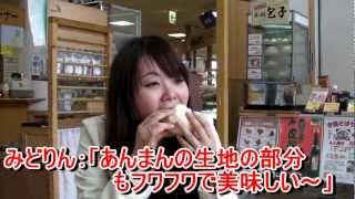 【道の駅レポート2011】たきかわ