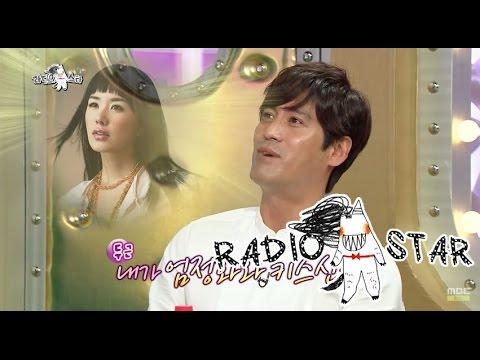 "[RADIO STAR] 라디오스타 - Lee Hyung-chul ""My first kiss scene was....""  20150617"