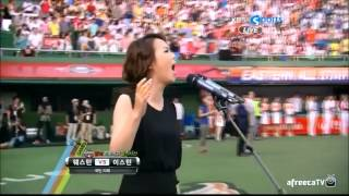 The national anthem of the Republic of Korea (Sung by Sohyang)