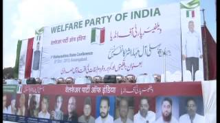 Welfare Party Song by Khan Shameem Khan