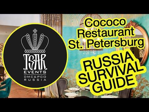 (ep.-29)-cococo-restaurant-st.-petersburg---tsar-events-dmc-&-pco'-russia-survival-guide-#eventprofs
