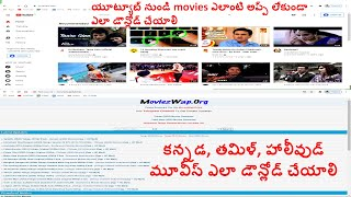 How to download youtube videos without app || Mutlilanguage movies download || Gold ee