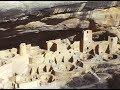 Mesa Verde  April 1982