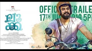 LUCA Malayalam movie Trailer
