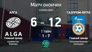 Обзор Кубок России 1 8 финала Алга Газпром Югра 6_12