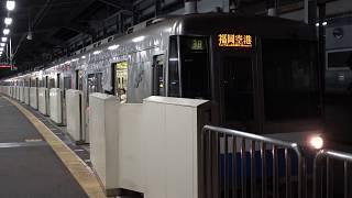 [60fps]福岡市営地下鉄空港線 福岡空港行 姪浜駅  Fukuoka Municipal Subway Kuko-line Meinohama-sta.