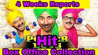 Poster Boys 4 Weeks Total Box Office Collection | सनी देओल का जलवा