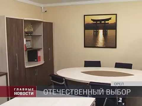"""""""Славянская мебель"""""""