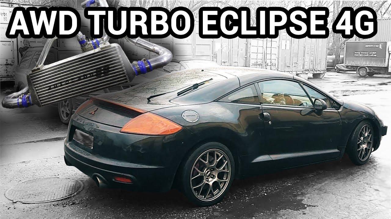 2009 Mitsubishi Eclipse Gs Awd Swap Turbo Intake