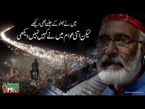 Imran Khan bigger than Bhutto