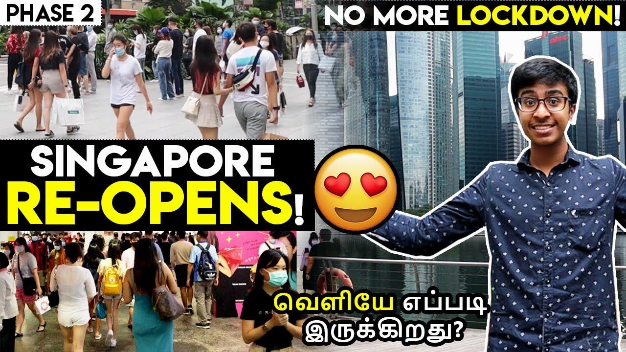 Singapore REOPENS! இப்போ வெளியே எப்படி இருக்கிறது? - Exploring Singapore after Lockdown   Tamil Vlog