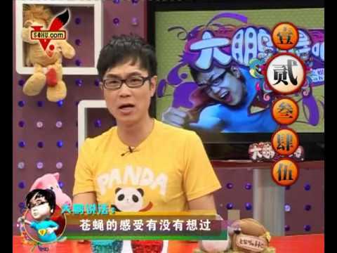 大鹏嘚吧嘚第218期:孙红雷小沈阳掐架