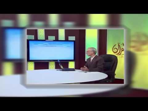 هل يوجد خلق قبل ادم علي منصور الكيالي thumbnail