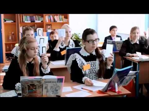 Урок русского языка на тему : Предлог