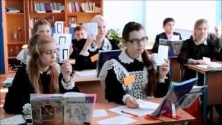 Урок русского языка на тему :