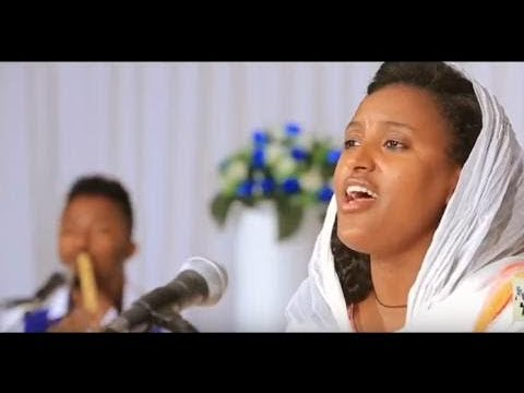 Zerfe Kebede 2018 New Orthodox Song - እግዚአብሔር የ ፍጥረት መነሻ - Lyrics Video thumbnail