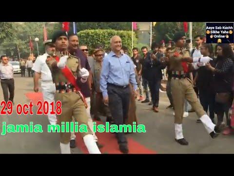 "JmI NCC ""Guard of Honour"" and Flag Hoisting Ceremony | 98th Foundation Day Celebration 2018 Delhi"