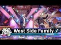 Xing Me Ermalin 61 West Side Family mp3