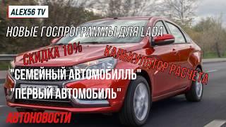 видео Модельный ряд Киа 2017 2018 года - новинки автомобилей Kia, фото цены