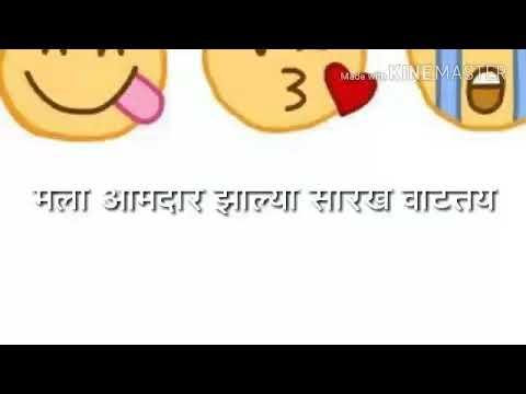 Aamdar Zalya Sarkha Vatatay ..Dj Mix( मला आमदार झाल्या सारख वाटतय ) ( DJ Mix Road Bass Pro Mix ) Djs