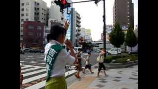 よしばみか 街頭演説⑯ 吉羽美華 検索動画 22