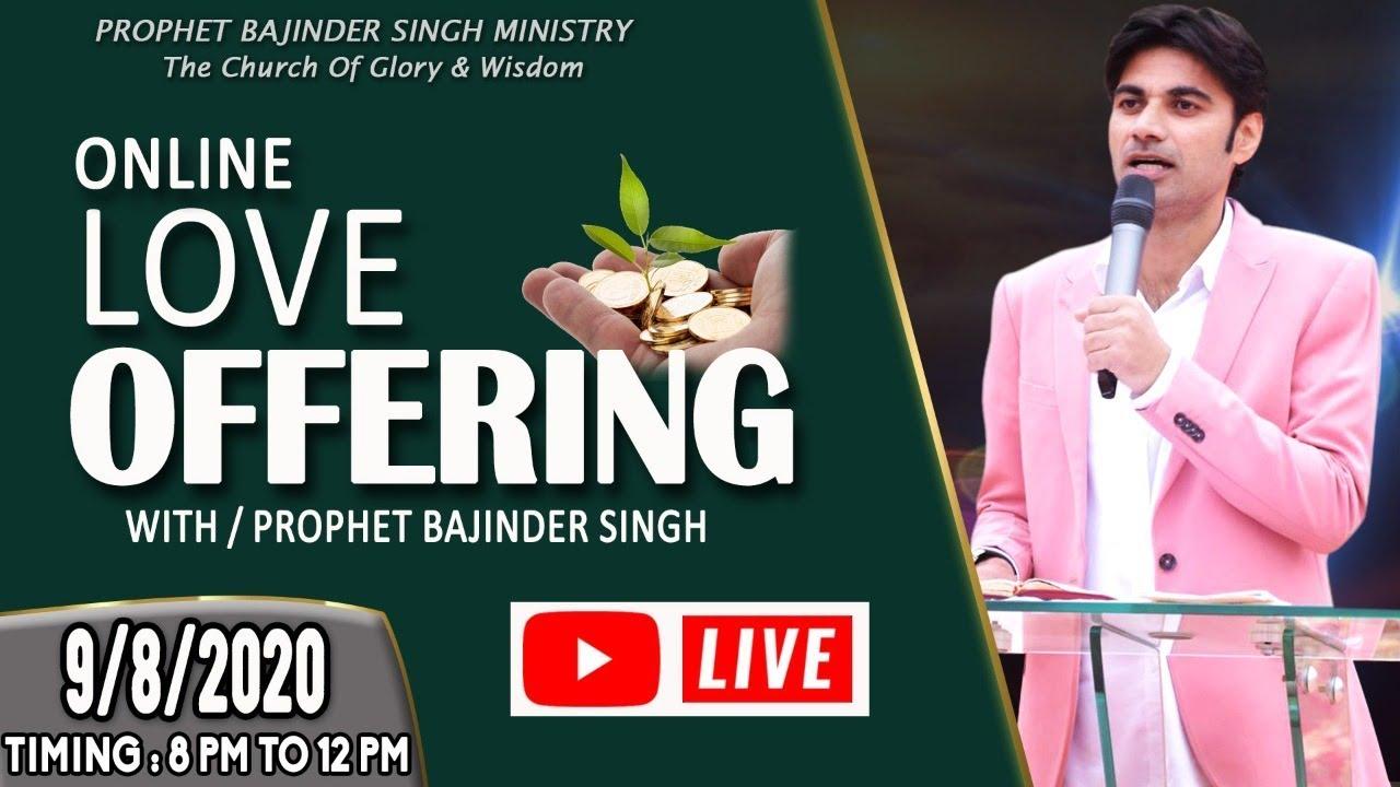 Prophet Bajinder Singh Live Stream