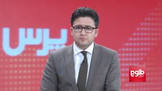PURSO PAL: Sar-e-Pul Security Situation Discussed
