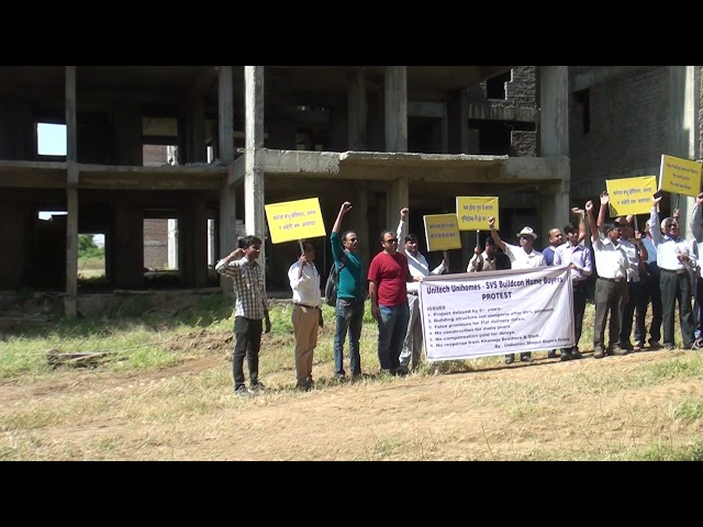 UNIHOMES BHOPAL BUYERS PROTEST-16-OCT-2017