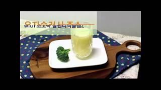 해피콜 초고속블렌더 엑슬림Z로 만든 유자슬러시쥬스