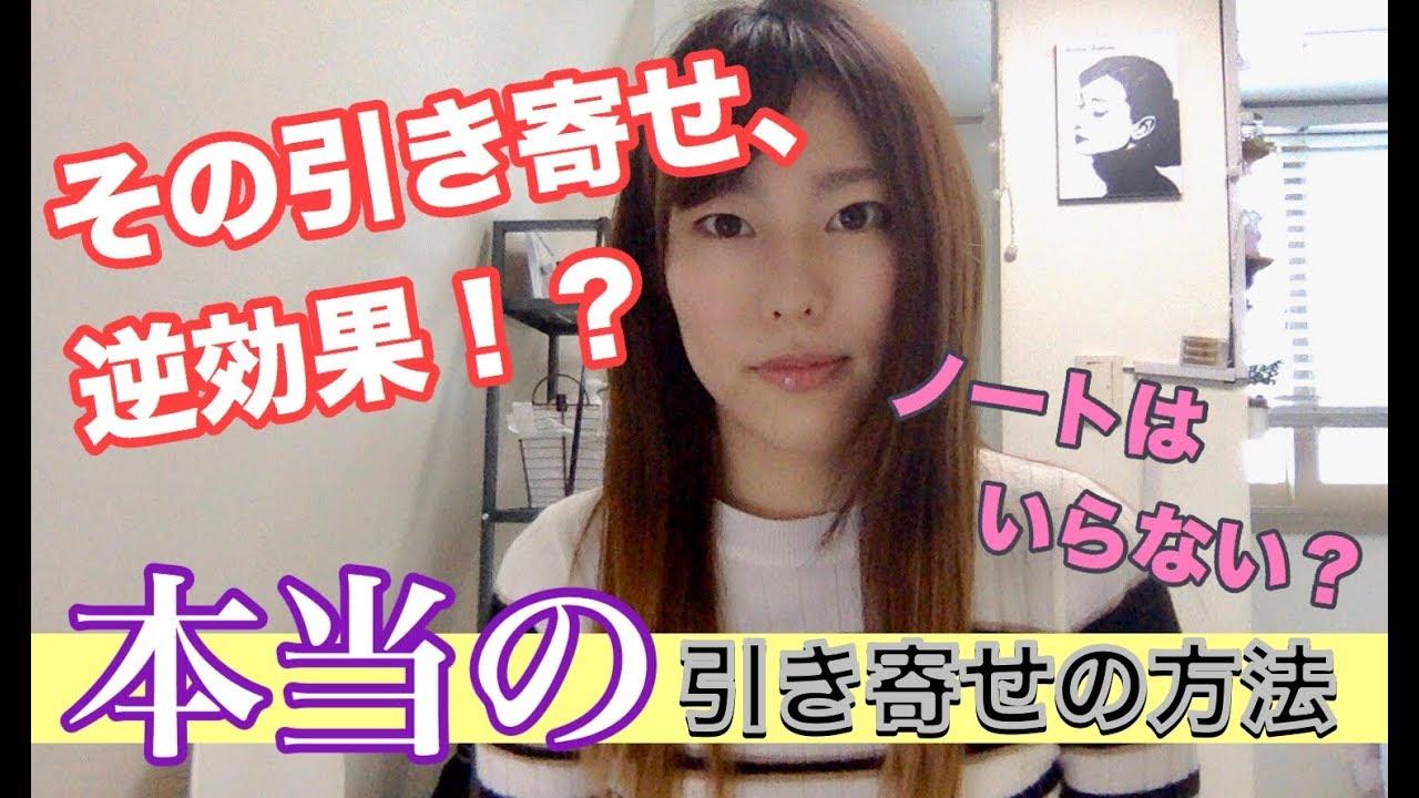 Kiko スピリチュアル カウンセラー