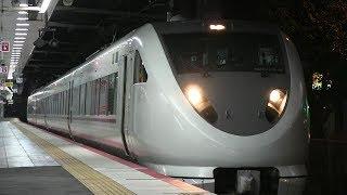 JR東海道本線 新大阪駅 287系(こうのとり)