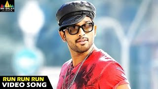 Iddarammayilatho songs | run run video song | latest telugu video songs | allu arjun
