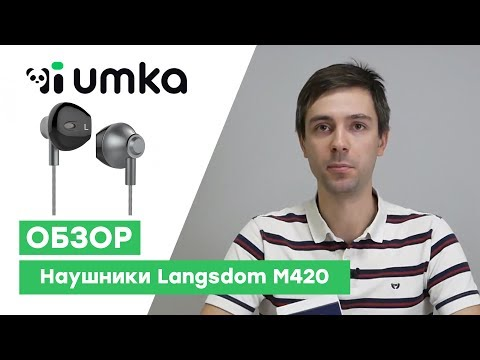 Обзор игровых наушников Logitech G933 Artemis Spectrumиз YouTube · С высокой четкостью · Длительность: 5 мин31 с  · Просмотры: более 99.000 · отправлено: 11.01.2016 · кем отправлено: F.ua — О девайсах понятным языком