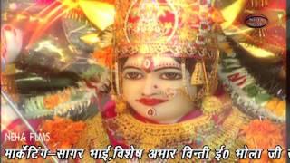 New 2015 Bhojpuri Devi Geet ||  Maai Hai Dayawan || Dhananjay Bedardi